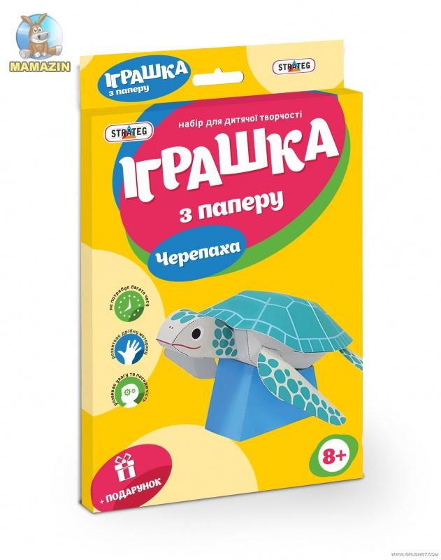 """Набор для детского творчества самоделка """"Черепахи"""""""