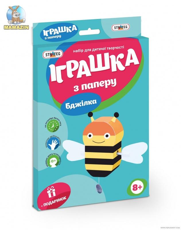 """Набор для детского творчества самоделка """"Пчелка"""""""