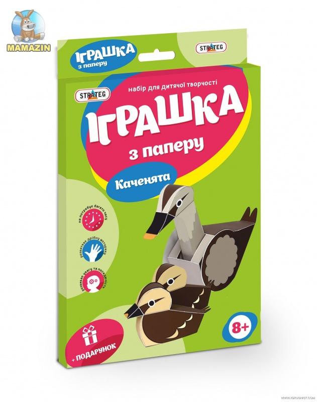 "Набор для детского творчества самоделка ""Утята"""