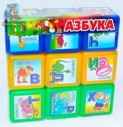 """Кубики обучающие """"Азбука"""" 9 куб. (Большая)"""