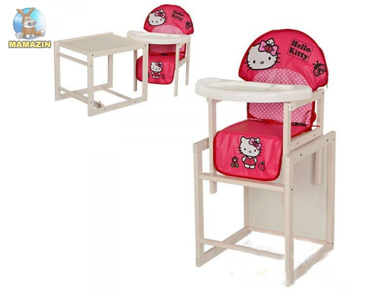 Стульчик для кормления Vivast  трансформер, Hello Kitty
