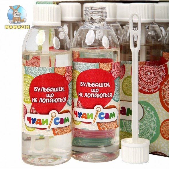 Мыльные пузыри НЕЛОПАЮЩИЕСЯ! 60 мл.
