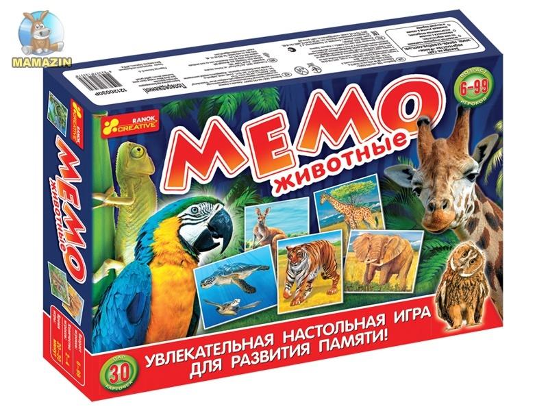 """Настольная игра """"Мемо. Животные"""""""