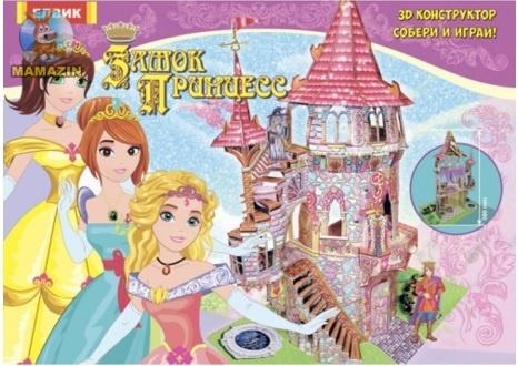Книжка-игрушка Замок принцесс рус