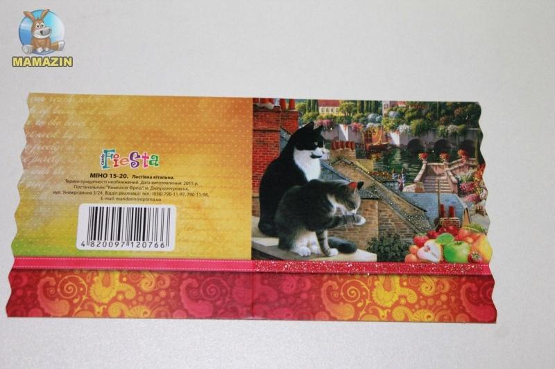 Мини открытка Коты