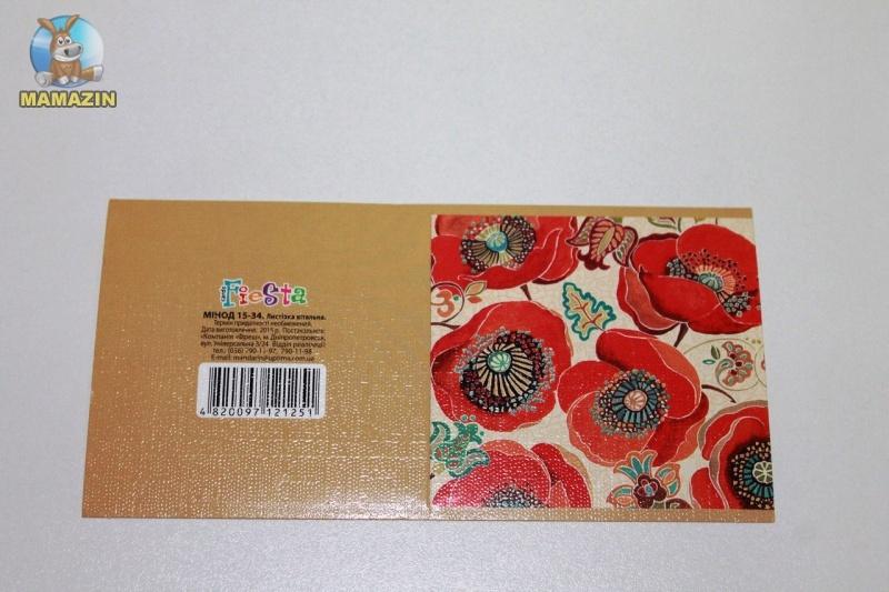 Мини открытка Маки