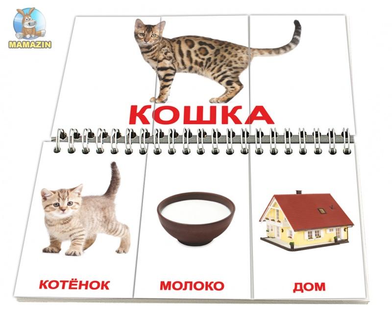 """Книга-пазл """"Животные"""""""