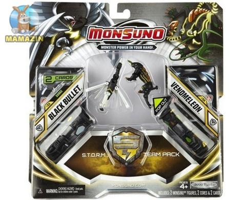 Игровой набор Monsuno S.T.O.R.M. BLACK BULLET и VENOMELEON (Сombat 2-Packs) W4