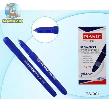 Ручка шариковая Piano Trooper, синяя
