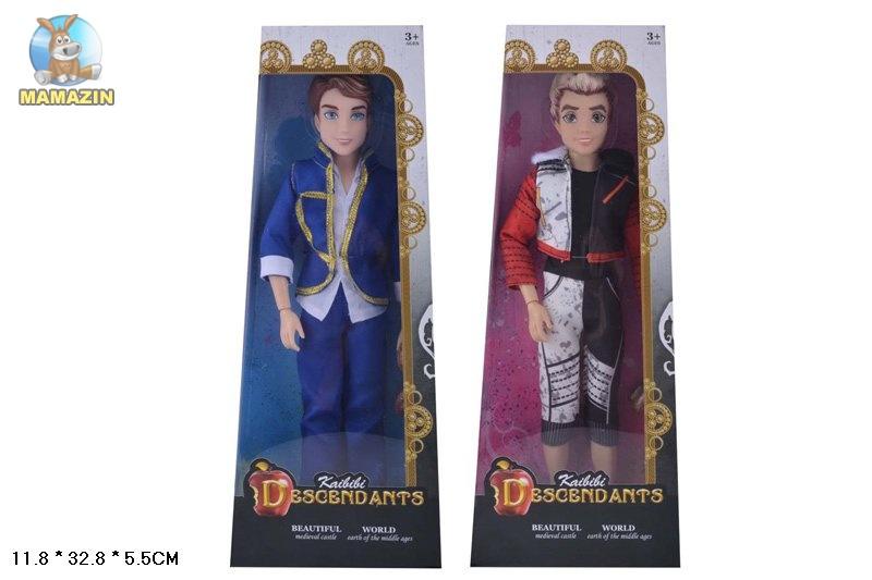 """Кукла """"Принц"""", шарнирный"""