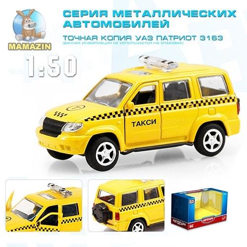 """Модель джип  """"Автопарк""""  УАЗ Патриот"""