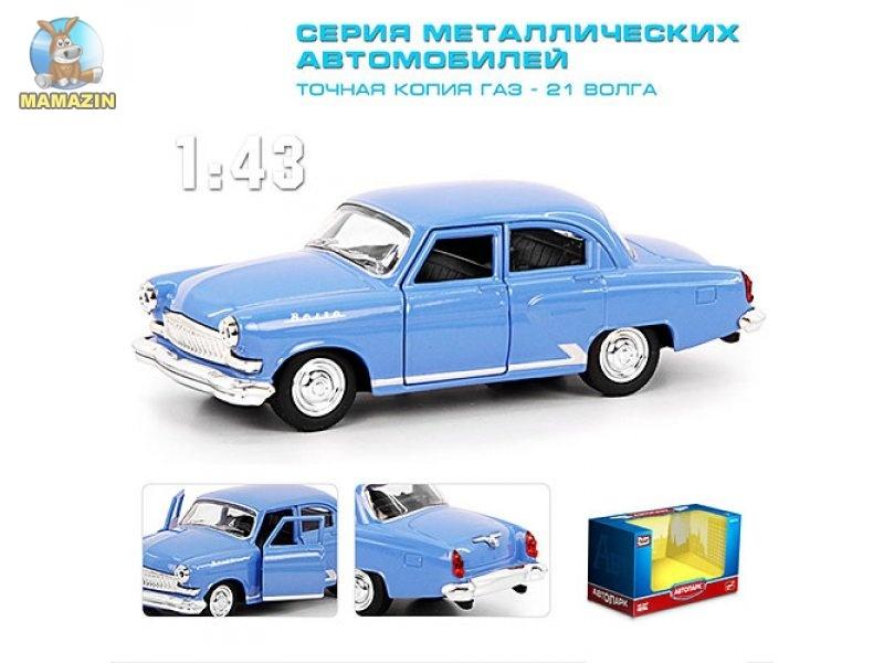 Машина металлическая ГАЗ -21 ВОЛГА