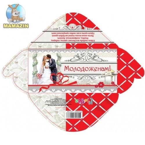 Конверт для денег  Свадьба