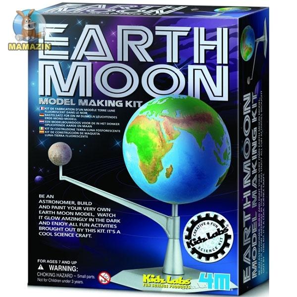 Макет Земли с Луной