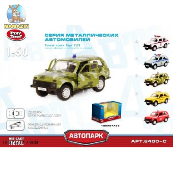 """Модель серии """"Автопарк"""" точная копия Лада 2121"""