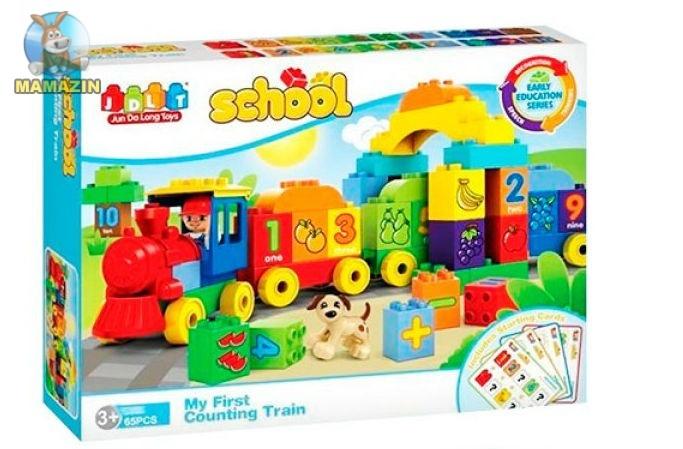 Конструктор Обучающий поезд