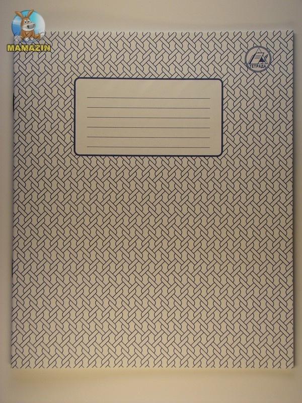 Тетрадь в клетку, 18 листов
