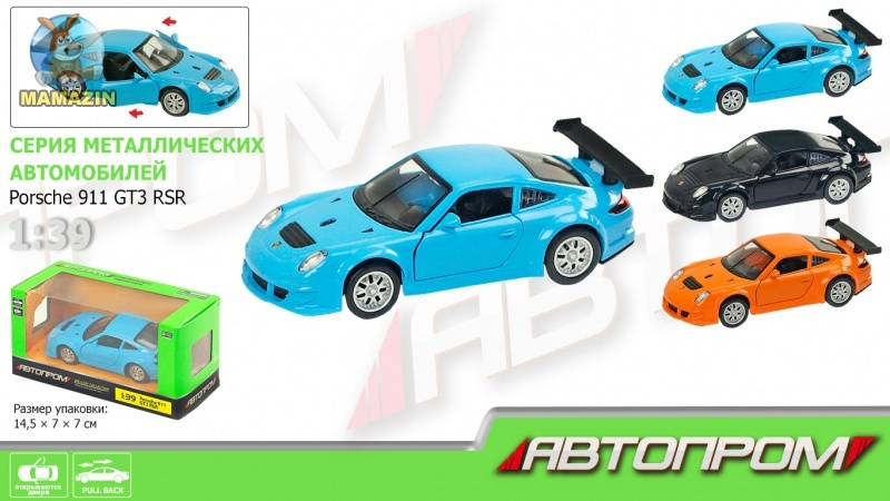 Машина коллекционная PORSCHE 911 GT3 RSR