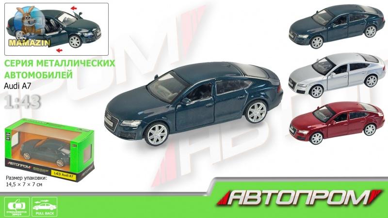 Машина коллекционная AUDI A7