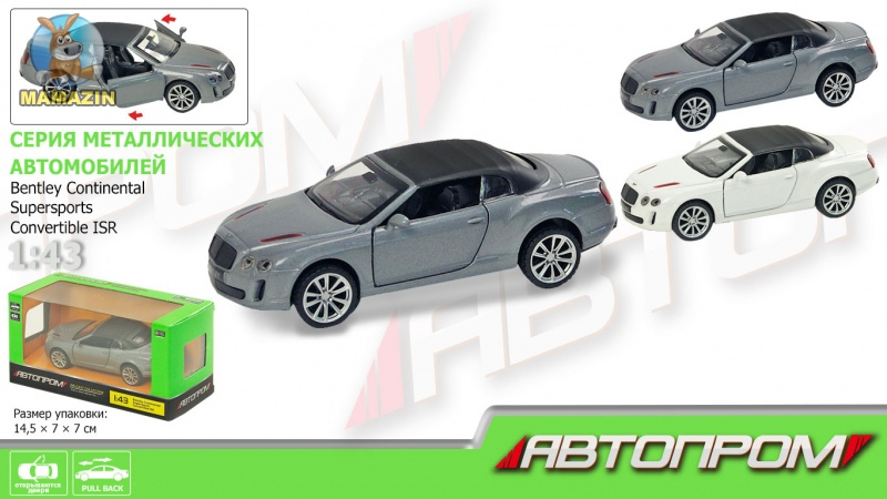 Машина BENTLEY Continental Supersports Convertible ISR