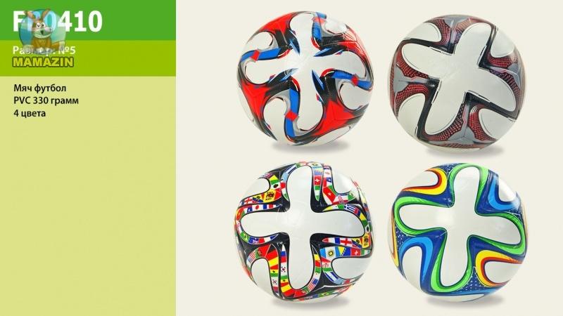 Мяч футбольный, PVC 330г