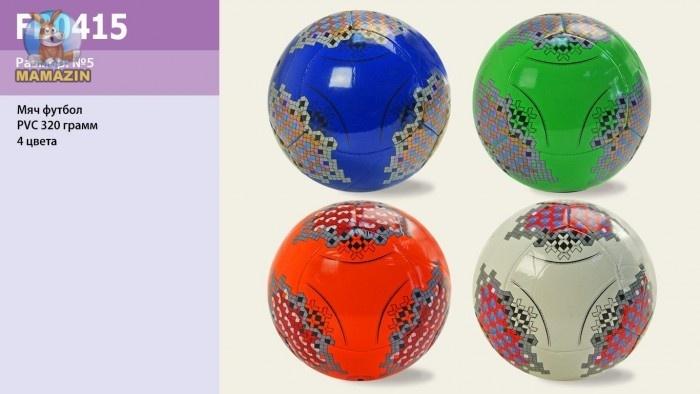 Мяч футбольный, PVC 320г