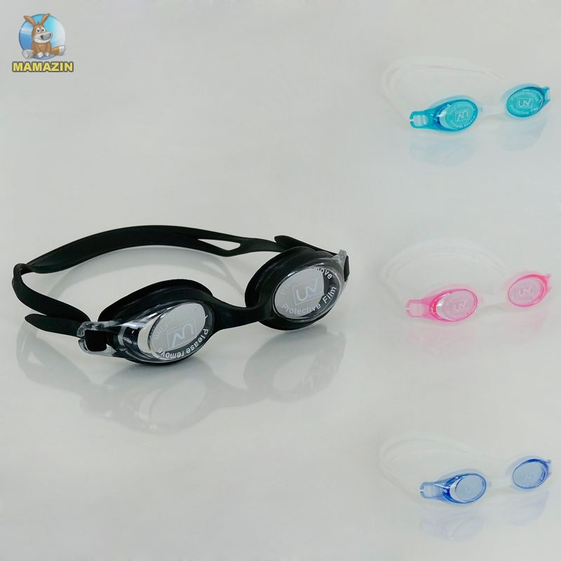 Очки для плавания, в футляре