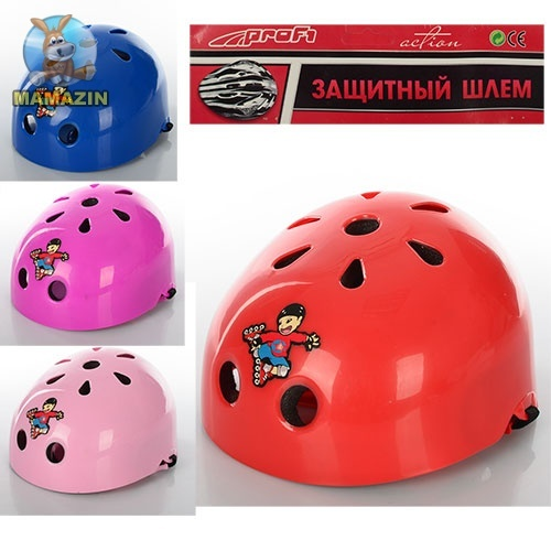 Шлем детский, размер маленький