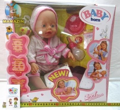 "Пупс копия ""Baby Born"""