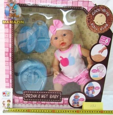 Кукла-пупс говорящий