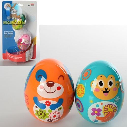Погремушка Яйцо
