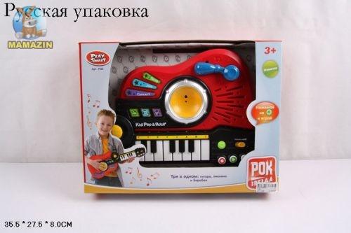 "Пианино-гитара-барабан 3в1 ""Рок-звезда"""