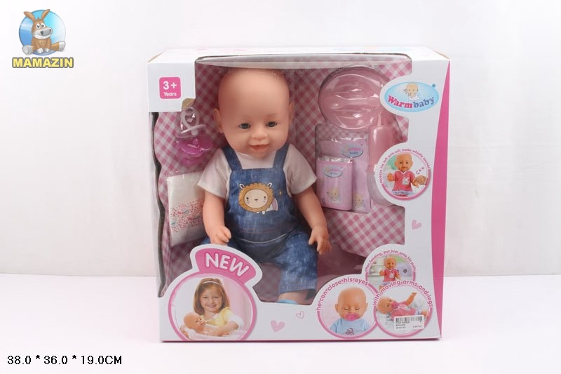 """Пупс функциональный """"Lovely doll"""""""