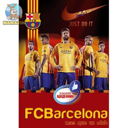 """Щоденник учнівський """"Класний щоденник"""" Барселона"""