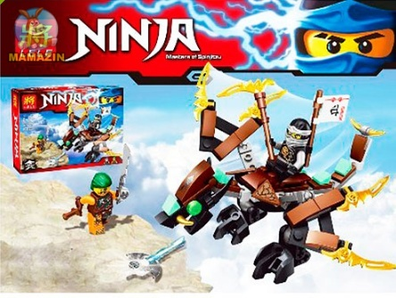Конструктор Ninja дракон