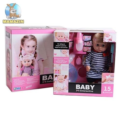 Кукла интеративная Baby