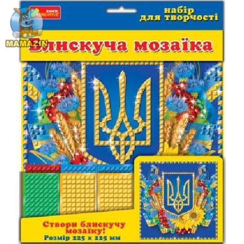 """Блискуча мозайка """"Український герб"""""""