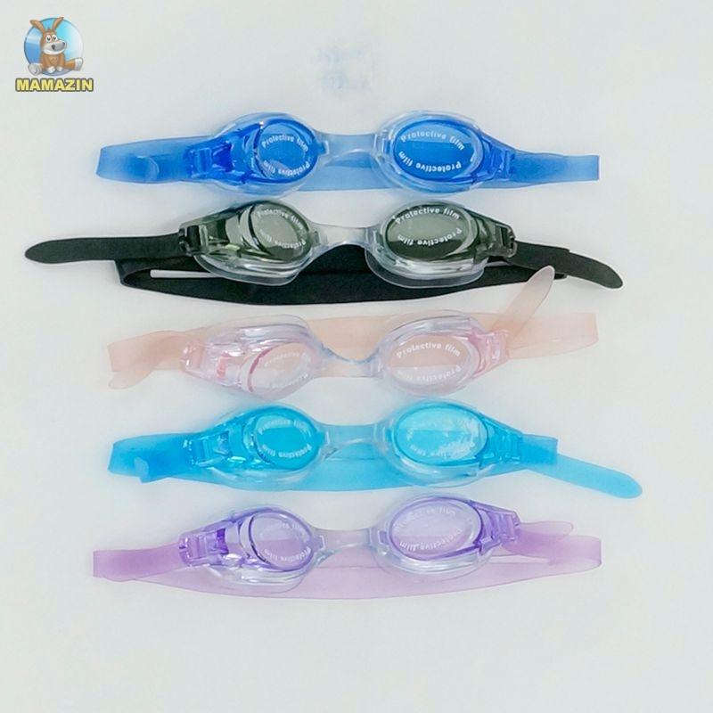 Очки для плавания, в чехле