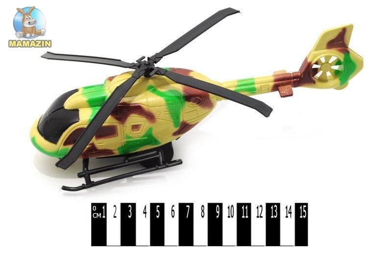 Вертолет игрушечный