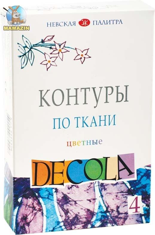 Набор контуров DECOLA