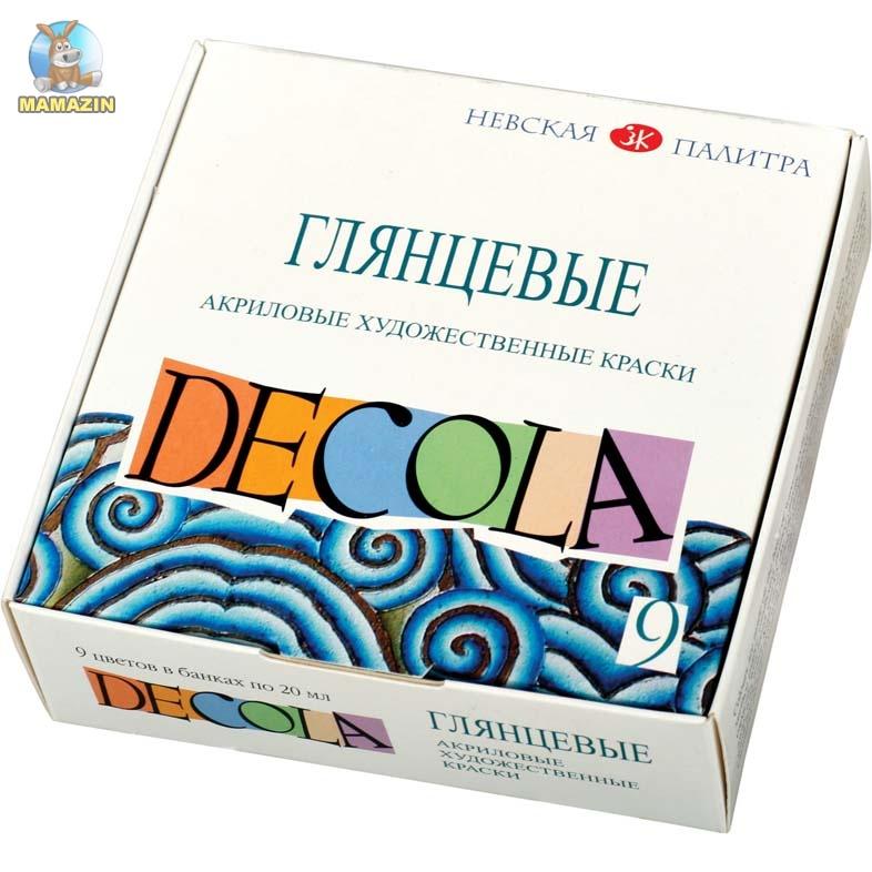 Краски акриловые DECOLA глянцевые