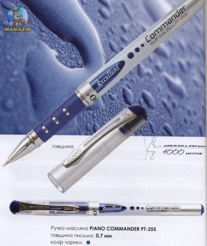 Ручка шариковая Piano Comander синяя
