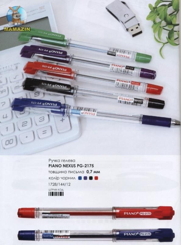 Ручка гелевая Piano красная