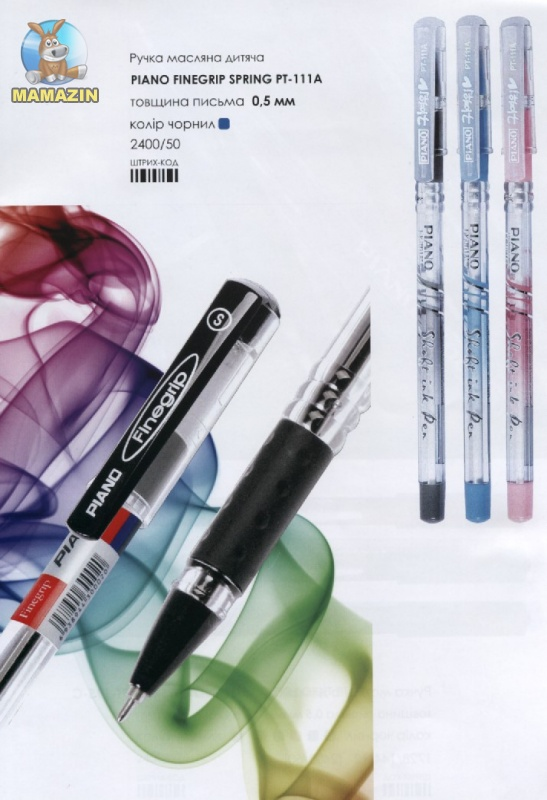 "Ручка шариковая ""Finegrip"" Piano синяя"