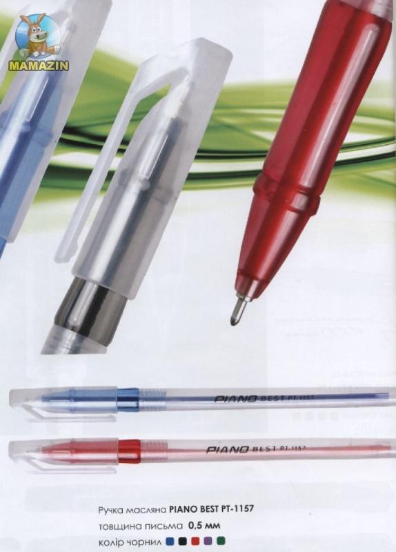 Ручка шариковая Piano  Best фиолетовая