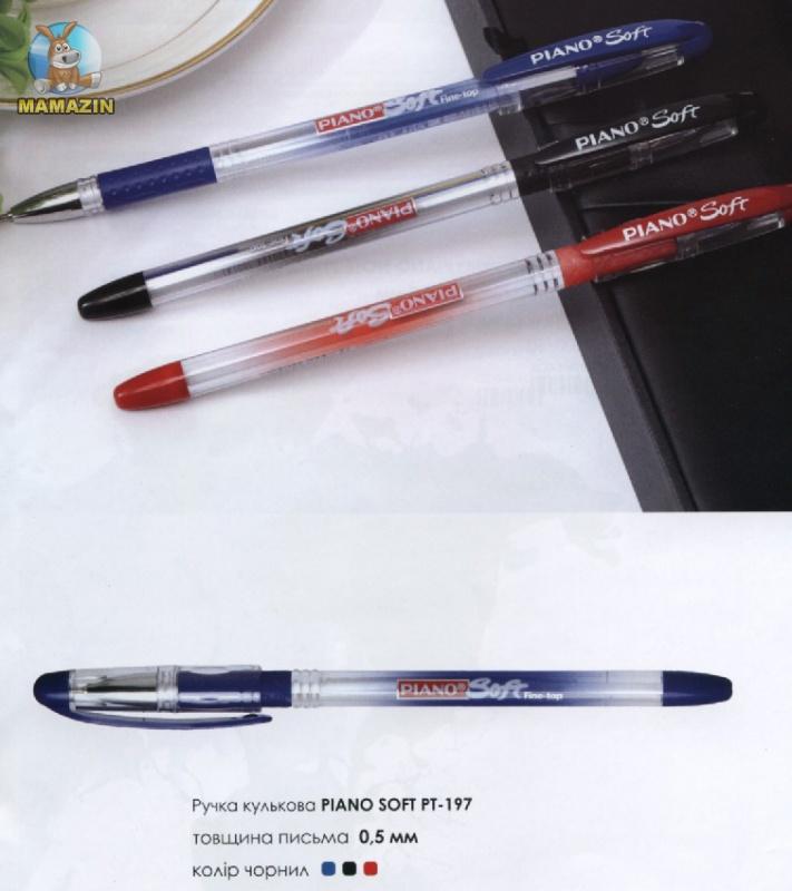 Ручка шариковая Piano Soft синяя