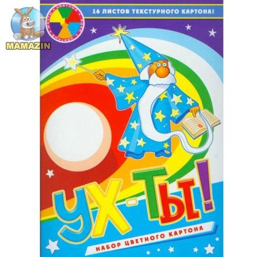 """Картон А5 цветной """"Ух-ти"""""""