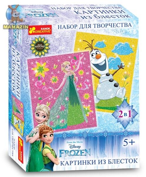 """Картинки из блесток Frozen """"Лето"""""""