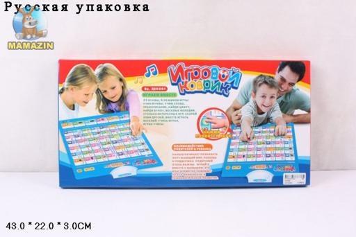 """Плакат игровой коврик """"Алфавит"""""""
