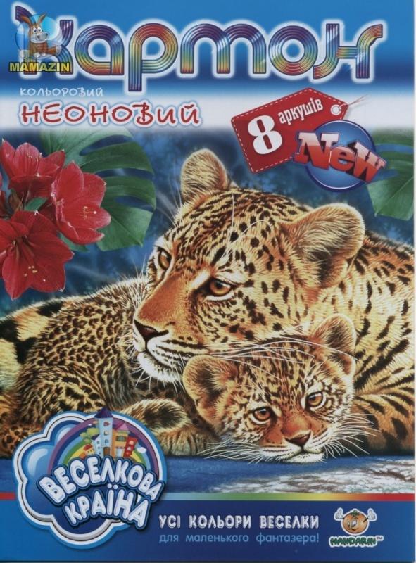 Набор цветного одностороннего картона, неон (рус)